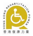 Hong Kong Rehabilitation Power