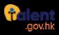 Talent.gov.hk