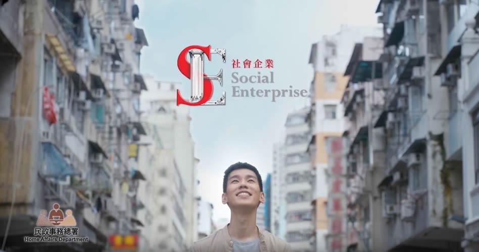 Promotional Video of Social Enterprises
